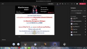 การร่วมประชุม iConference 2021 ของสมาคม iSchools