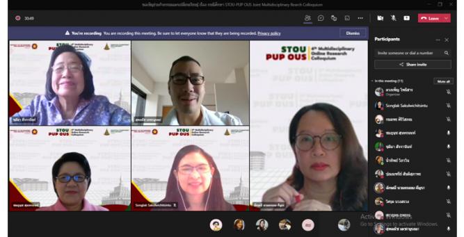 สัมมนาแลกเปลี่ยนเรียนรู้ เรื่อง กรณีศึกษา STOU-PUP OUS 4th Joint Multidisciplinary Online Research Colloquium  ในวันพุธที่ 25 สิงหาคม 2564 เวลา 13.00 น. ผ่านโปรแกรม Microsoft Teams